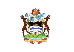 Антигуа и Барбуда герб