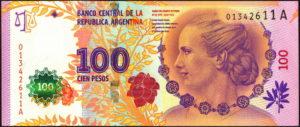 Аргентина валюта