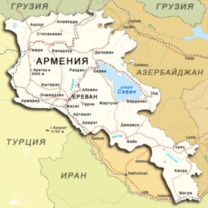 Армения карта