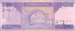 Афганистан валюта