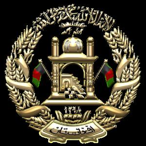 Афганистан герб