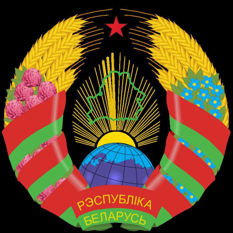 Беларусь герб
