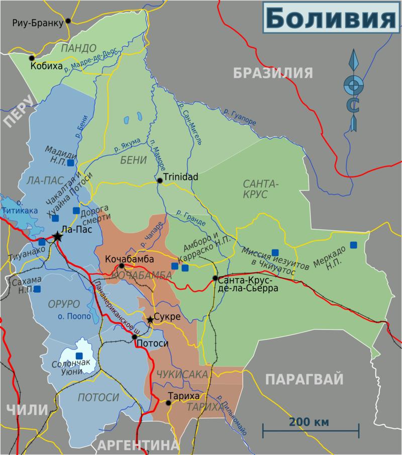 Боливия - интересные факты