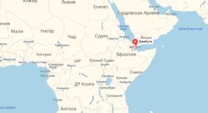 Джибути - интересные факты