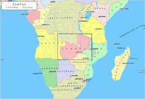Замбия - интересные факты